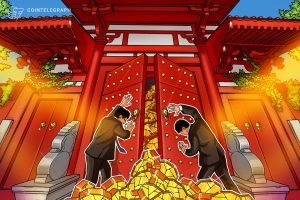 Read more about the article Chinese regulators unite forces to crack down on crypto