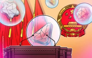 Read more about the article Chinese Communist Party warns of NFT hype bubble
