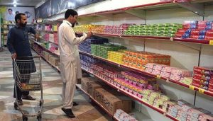 Read more about the article Utility stores increase prices of essential commodities