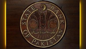 Read more about the article SBP likely to keep policy rate unchanged this year, say analysts