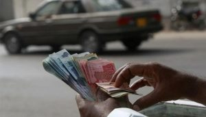 Read more about the article Rupee holds steady as investors await MPC announcement