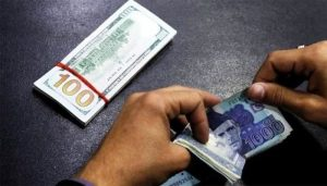 Read more about the article Rupee to stay steady against US dollar next week: analysts
