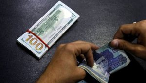 Read more about the article Pakistani rupee will not 'swing wildly' next week, say analysts