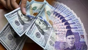 Read more about the article Rupee slumps to new historic low of 170.66
