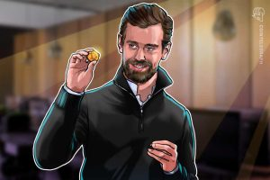 Read more about the article Jack Dorsey's Square plans to build an open-source Bitcoin mining system