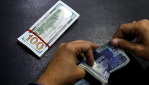Read more about the article Pakistani rupee breaks losing streak, gains 0.11% against US dollar