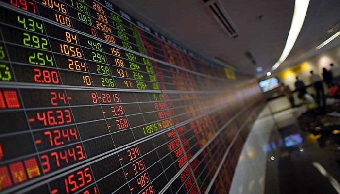 Read more about the article PSX gearing up to launch new trading system this month