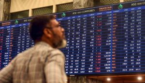 Read more about the article PSX begins rollover week with 149-point loss